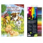 148146-Målarbok, djuren på bondgården med fiberpennor